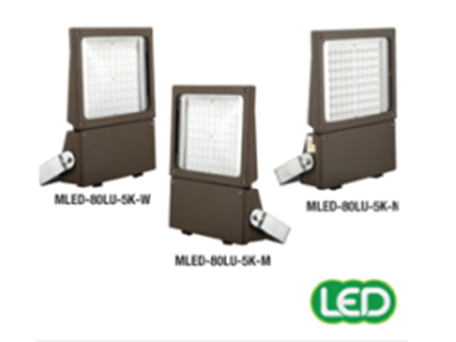 hubbell-outdoor-lighting